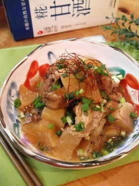 豚軟骨と大根の甘酒醤油煮
