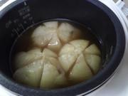 炊飯器で!丸ごと玉ねぎスープの写真