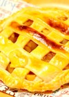 酸味も程よく甘すぎない!アップルパイ