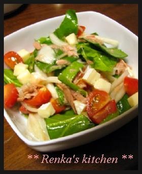 栄養たっぷり☆彡新たまサラダ