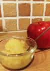 材料『りんご』だけ⭐もみもみシャーベット