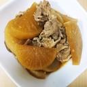 ブタこま肉と大根の煮物