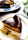 2種のチーズの黒いチーズケーキ