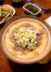 中華風土鍋茶碗蒸し