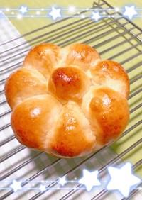 バンズ型で可愛いパン作り〜(o˘◡˘o)