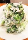 里芋とブロッコリーの美味しいポテトサラダ