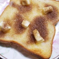 ☆シナモンクリームチーズトースト☆