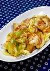 簡単☆鶏肉のカレー風味ネギ甘酢煮✿