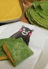 幼児おやつ☆お野菜カスタードクレープ