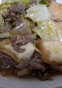 「簡単」牛肉小間切れと厚揚げの煮物