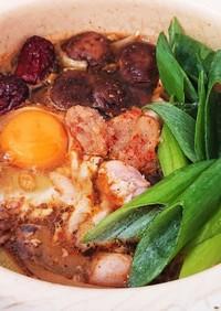偶然の産物で出来た!美味しい薬膳鍋スープ