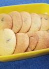 カントリーマアム風ソフトクッキー