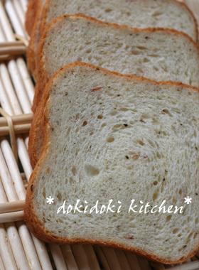 HBで♡ハムチーズペッパー食パン