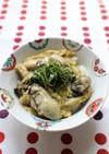 大葉と牡蠣の卵とじ丼