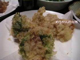 さっくり♪豚肉の天ぷら