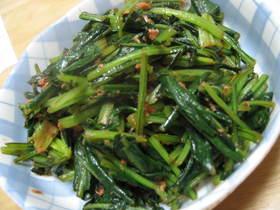 壬生菜と鮭フレークの炒め物