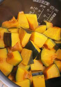 簡単!炊飯器 de かぼちゃの煮物