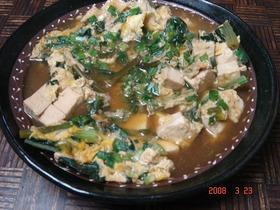 豆腐の甘辛卵とじ