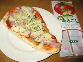 あらごしトマトでナンピザ♪