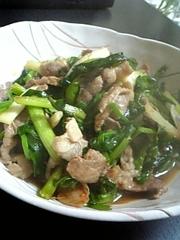 ✿ฺわけぎと豚肉の簡単生姜炒め✿ฺの写真