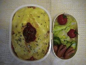 今日のお弁当☆ふわふわトロ~のチーズオムライス