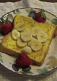 離乳食にピッタリ!バナナフレンチトースト
