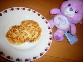 簡単♡ヘルシー豆腐+鶏ひき肉ハンバーグ
