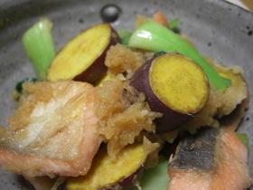 野菜もたっぷり~鮭のおろし和え