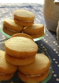 ミルククッキーのミルククリームサンド