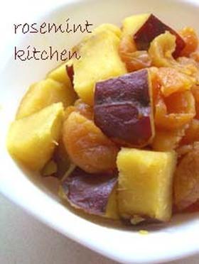 さつま芋と杏のりんごジュース煮/マクロビ