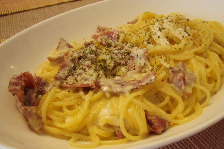 レシピ 人気 カルボナーラ