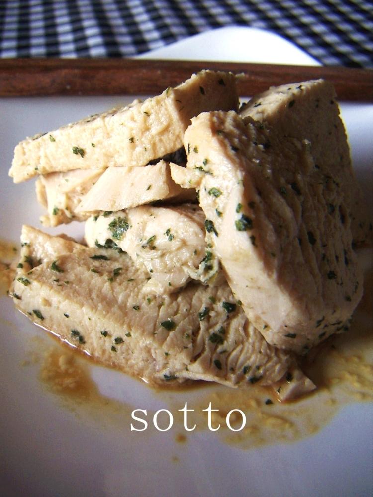 超簡単❤茹で鶏の青じそマヨ風味