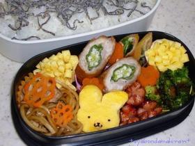 厚焼き玉子(お弁当用)