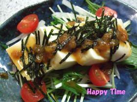 さっぱりが美味しい♡豆腐の梅ドレサラダ