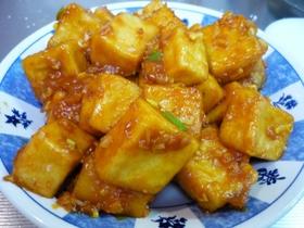 揚げ高野豆腐のチリソース