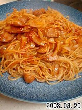 簡単♡スパゲティナポリタン