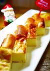糖質オフのXmas☆大豆粉チーズケーキ