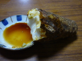 自然薯丸かじり
