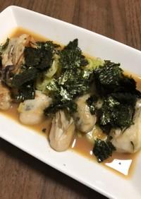 簡単おつまみ☆牡蠣のバタぽんソテー