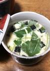 松茸味のお吸い物で作る超簡単茶碗蒸し