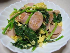 ほうれん草×卵×魚肉ソーセージの炒めもの