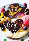 かいけつゾロリのキャラチョコアイスケーキ
