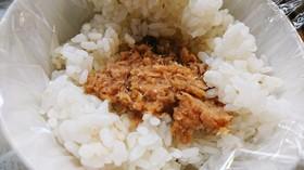 おにぎりにツナの油味噌(アンダンスー)