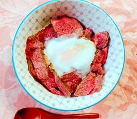 炊飯器で簡単ローストビーフ丼☆
