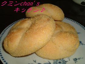 コーンミールたっぷりパン ~中力粉で~