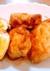 薄揚げの卵巾着煮