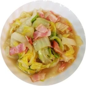 母の味☆白菜ベーコン☆材料3つ