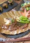銀鱈の雑穀朴葉味噌焼き