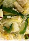 白菜大量消費! 白菜と春雨の旨辛炒め