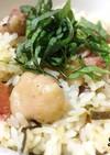 焼き鳥と梅干しの炊き込みご飯